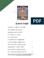 Purushasuktam (1)