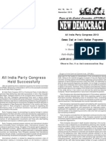 New Democracy, November 2013