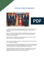 FIFA World Cup Trophy in Bangladesh