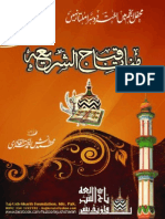 Manaqib-E-TaajushShariah [Muhammad Danish Ahmed Akhtar Ul-Qadri]