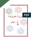 125050161-Aktiviti-Jawi-KSSR