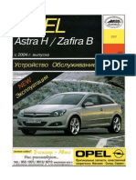 Electronic wiring diagram zafira my 2001 anti lock braking on zafira wiring diagram pdf 89 Jeep YJ Wiring Diagram zafira wiring diagram pdf
