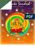 Vedanta Sandesh - Sept 2009