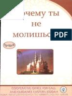 Russian 05