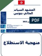 20-12-2013-Baromètre politique SIGMA TUNISIE Décembre 2013'''