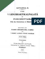 KavyamalaVol_31-VishnubhktikalpalataOfPurushothama1917