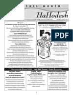 HaHodesh_Sept09_web1