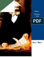 Karl Marx ; Upah, Harga, Dan Laba