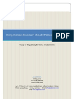 Overseas Business in China by Pakistani Businessmen