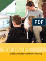 101 Ideas
