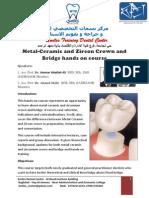Ceramic and Zircon