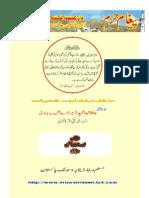 Paigham-e-Haram