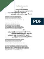 The Bhagwan Manas Pooja Stotra