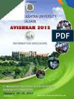 State Level Avishkar 2013