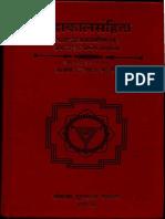 Mahakala Samhita Edited by Radhe Shyam Chaturvedi
