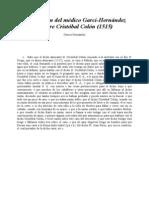 Declaración del médico Garci-Hernández sobre Cristóbal Colón (1515)