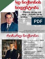Nixon Presidency (Geo)