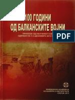 Ванчо Ѓорѓиев, Реформи за мир или одлагање на конфликтот