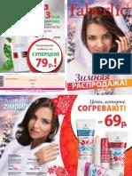 pdf-01-2014-sm