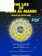 The Life of Imam Mahdi ( A.S )