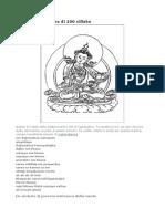 Mantra Vajrasattva Di 100 Sillabe