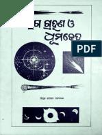 Ori-Paraga Grahan O_ Dhumaketu_2