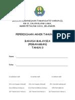 Ujian Bahasa Melayu Tahun 3-Kssr