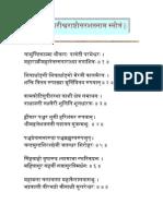 Siva Ardhanarishvara108