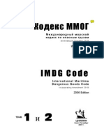 Kodeks MMOG Content