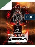 ILMU KHODAM | Magic (Paranormal) | Mediumship