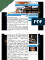 महिला तस्करी की देवभूमि – तहलका हिन्दी hindi news bride trafficking in uttarakhand