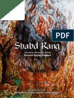 Catalouge - Final PDF