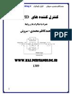 Pi Pid Controller[eBook.veyq.Ir]