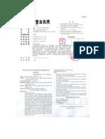 Attachment 1-Business License