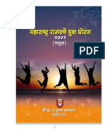 youth policy on web