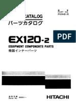 Equip Comp Ex120-2