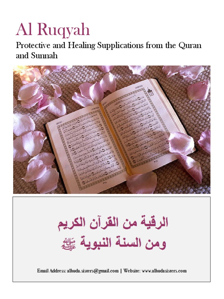 Ruqyah With Transliteration roman alphabet | Islamic