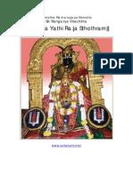 Bhajayathi Raja Sthothram