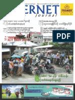 Internet Journal (14-50)
