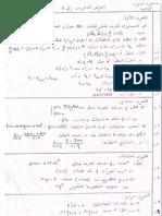 maths  1 bac SM