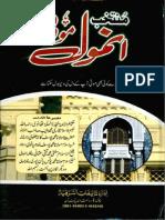 Aik Hazar Anmol Moti Vol 6