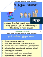 57315157 Learn Tamil Through English | Languages Of India