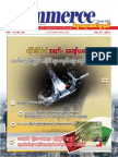 Commerce Journal Vol 13 No 49