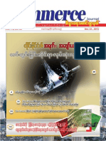 Commerce Journal Vol 13 No 49
