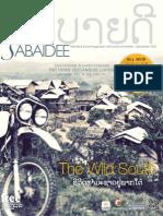 Sabaidee Magazine - Kamu Lodge
