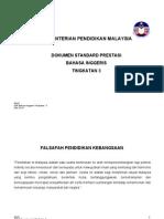 Dsp Bi Tingkatan 3_16 Julai 2013_final Draft
