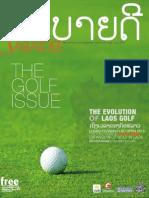 Sabaidee Magazine