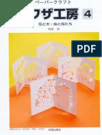 Japanese Kirigami 4