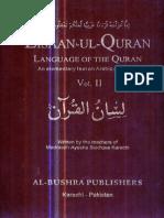 LisaanUlQuran Vol.2
