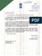 P. Chidambaram's reply to Ram Jethmalani and Ram Jethmalani's reply to P. Chidambaram in NDTV money laundering matter